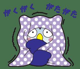 MEIJIRO Sticker Meiji University (Japan) sticker #10533646
