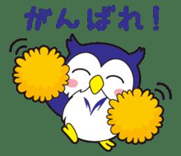 MEIJIRO Sticker Meiji University (Japan) sticker #10533659