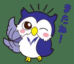 MEIJIRO Sticker Meiji University (Japan) sticker #10533662