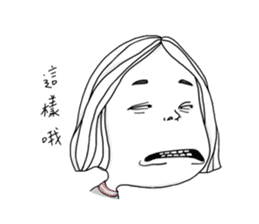 OCD girl sticker #10535010