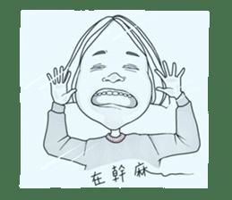 OCD girl sticker #10535018
