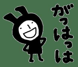 bluff black rabbit sticker #10540203