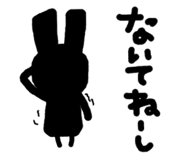 bluff black rabbit sticker #10540207