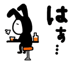 bluff black rabbit sticker #10540211