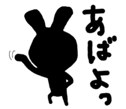 bluff black rabbit sticker #10540215