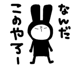 bluff black rabbit sticker #10540217