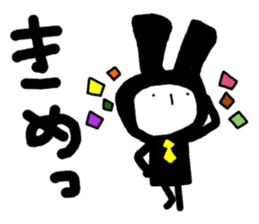 bluff black rabbit sticker #10540226