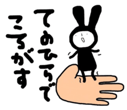 bluff black rabbit sticker #10540229
