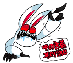 Crazy rabbit and other sticker #10543513
