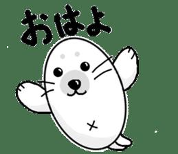 My name is  White azarasi sticker #10565240