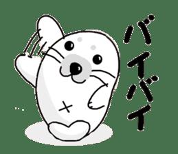 My name is  White azarasi sticker #10565251