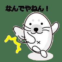 My name is  White azarasi sticker #10565253