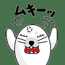 My name is  White azarasi sticker #10565257