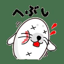 My name is  White azarasi sticker #10565267