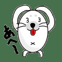 My name is  White azarasi sticker #10565269