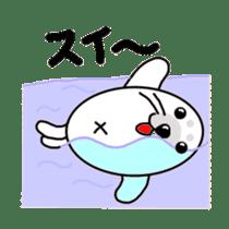 My name is  White azarasi sticker #10565275