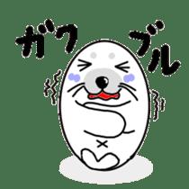 My name is  White azarasi sticker #10565276