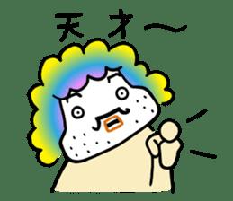 Sphinx Stickers sticker #10565601