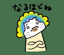 Sphinx Stickers sticker #10565605