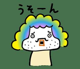 Sphinx Stickers sticker #10565608