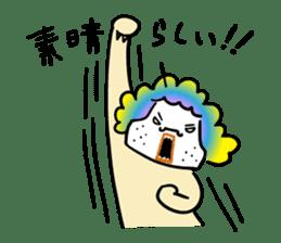 Sphinx Stickers sticker #10565613