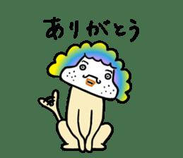 Sphinx Stickers sticker #10565621