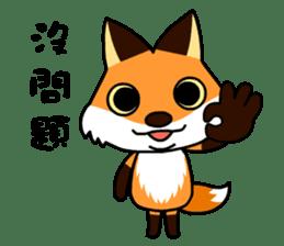 Tangerine fox sticker #10565882