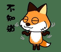 Tangerine fox sticker #10565883