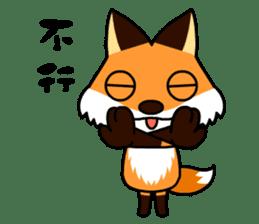 Tangerine fox sticker #10565884