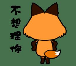 Tangerine fox sticker #10565888