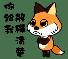 Tangerine fox sticker #10565896