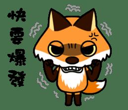 Tangerine fox sticker #10565897