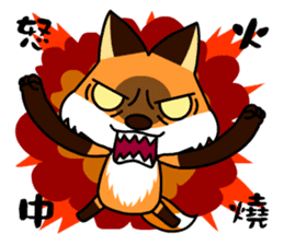 Tangerine fox sticker #10565898