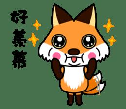 Tangerine fox sticker #10565900