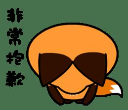 Tangerine fox sticker #10565903