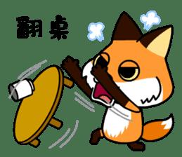Tangerine fox sticker #10565904