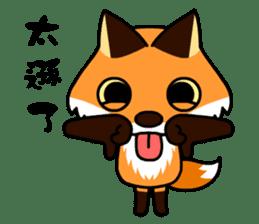 Tangerine fox sticker #10565909