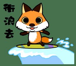 Tangerine fox sticker #10565911