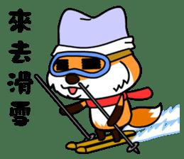 Tangerine fox sticker #10565913