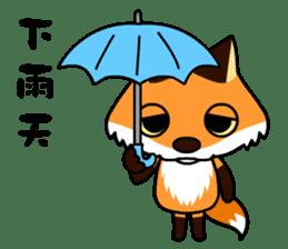 Tangerine fox sticker #10565914