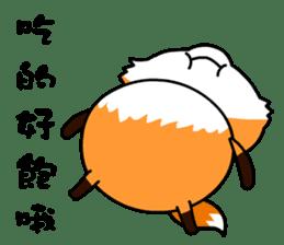 Tangerine fox sticker #10565915