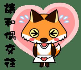 Tangerine fox sticker #10565916