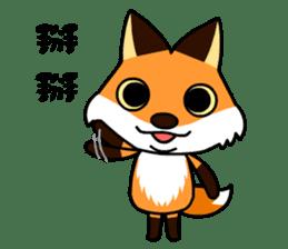 Tangerine fox sticker #10565919
