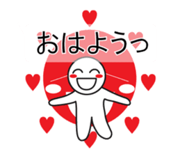 Wasshoi in Balloon sticker #10569920