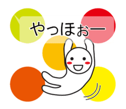 Wasshoi in Balloon sticker #10569922