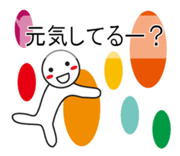 Wasshoi in Balloon sticker #10569923