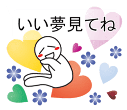 Wasshoi in Balloon sticker #10569927
