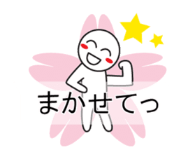 Wasshoi in Balloon sticker #10569928