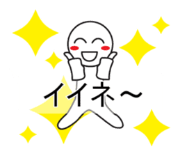 Wasshoi in Balloon sticker #10569929