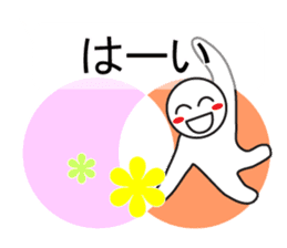 Wasshoi in Balloon sticker #10569930
